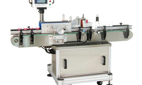 Otomatik Yuvarlak Kavanoz Etiketleme Makinesi Üreticisi