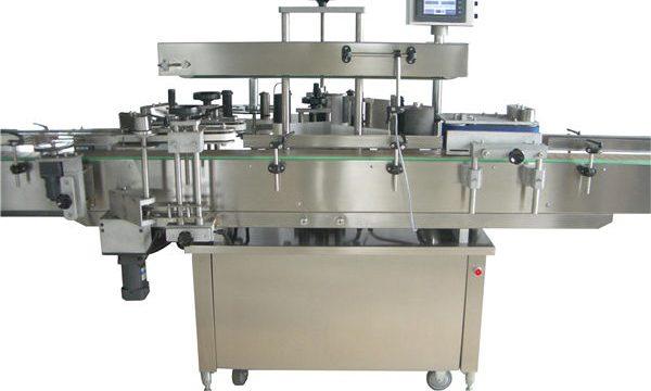 Tam Otomatik Yuvarlak Şişe Etiketleme Makinası